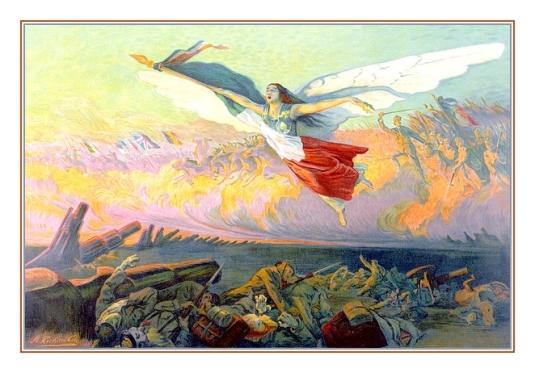 Effort de guerre 1918