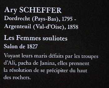30 scheffer souliotes a (3)