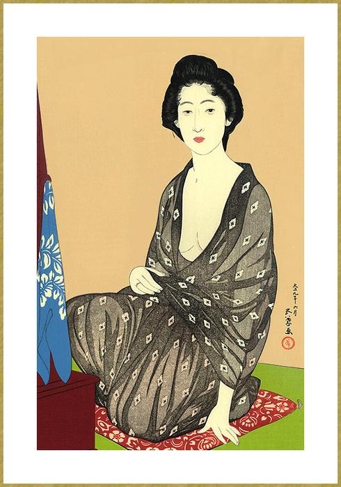 Femme en kimono *