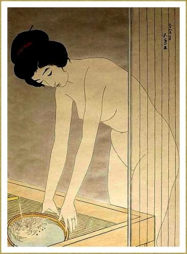 Toilette *