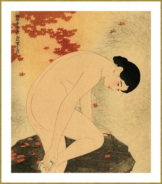54 Hashiguchi Goyo bain (3)